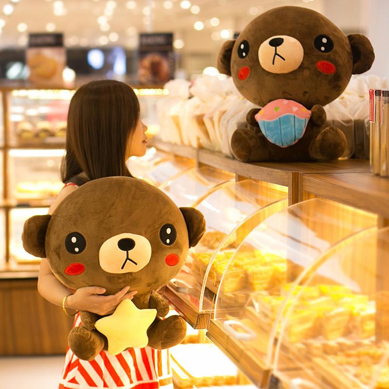 艾蓓妮可爱布朗熊毛绒玩具熊大号抱抱熊泰迪熊儿童节日礼物生日礼物送