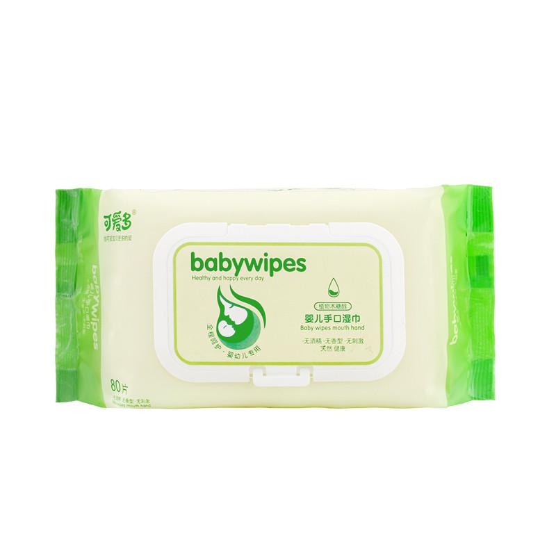 可爱多 婴儿湿巾手口绵柔湿纸巾80片(盖)*6包