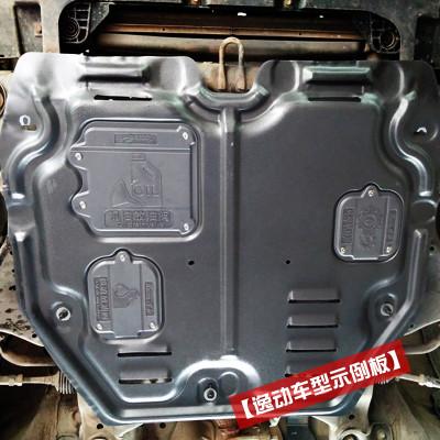 东风本田思域底盘挡板锰钢改装专用配件九代十代思域发动机下护板