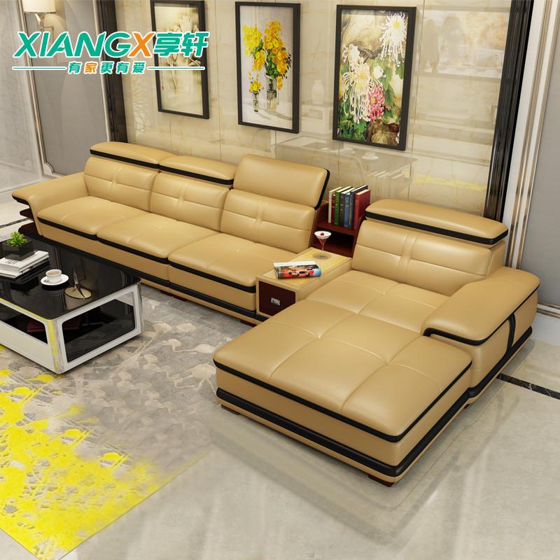 享轩 头层牛皮真皮沙发简约现代客厅皮沙发大户型整装沙发组合 双人位