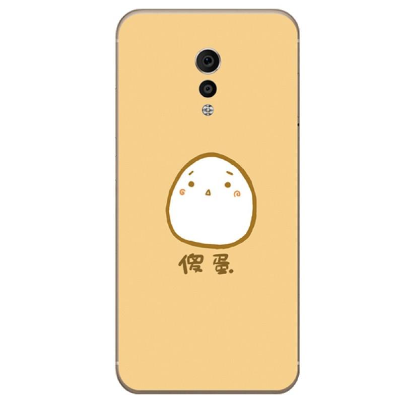 622款步步高y67手机壳vivo xplay6可爱个性卡通茶叶蛋文字控硅胶套