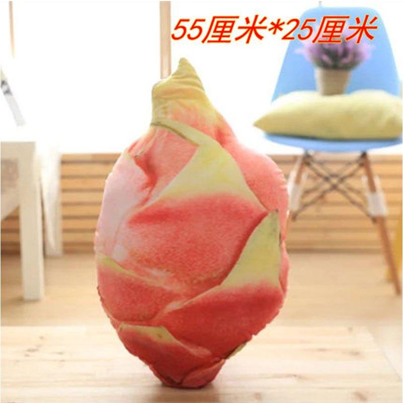 玩具儿童玩偶娃娃生日礼物简约小清新多款多色可选 40厘米 半圆形西瓜
