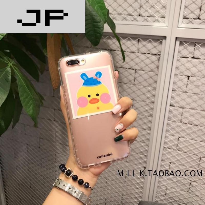 jp潮流品牌mini玻尿酸鸭粉色oppor11手机壳oppor9s/r9plus可爱全包软