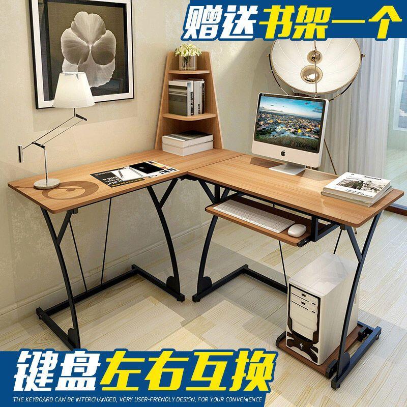 欧式日式简易家用台式电脑桌办公桌转角桌子写字台写字桌双人桌子读