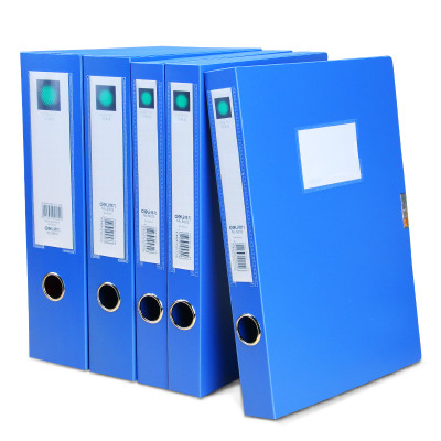 得力档案盒5684 a4塑料资料整理收纳盒 背宽75mm 打孔