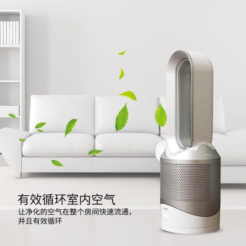 进口dyson/戴森hp03空气净化器冷暖风扇无页风扇 智能三合一台式 黑色
