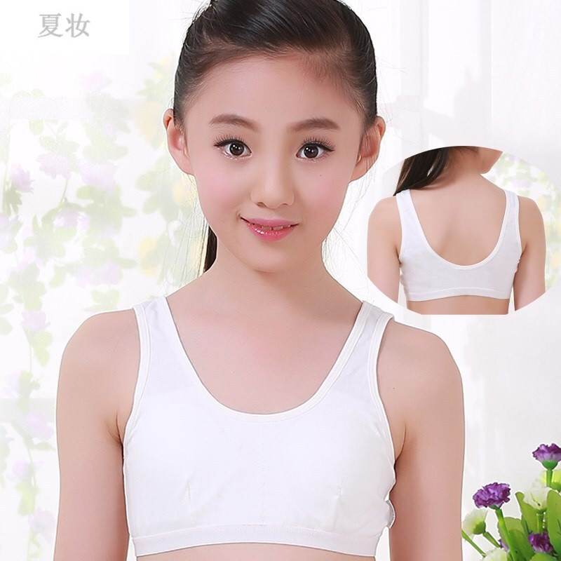 夏妆11小女生文胸发育期内衣13女童小学生背心初中女孩10-14岁12 90a