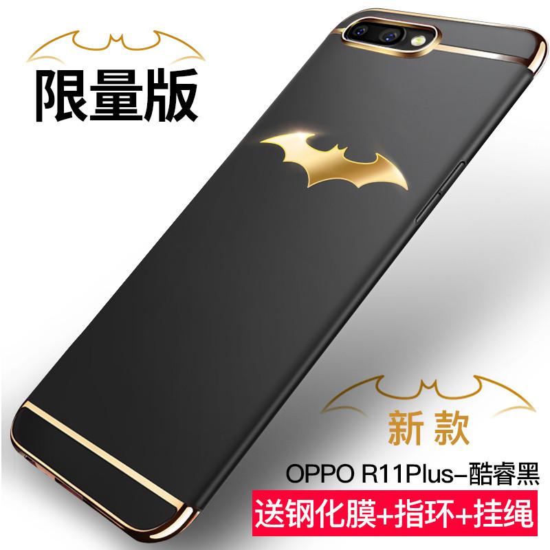 款oppor11手机壳潮牌男r11手机套防摔0pp0r11plus韩国女个性创意黑