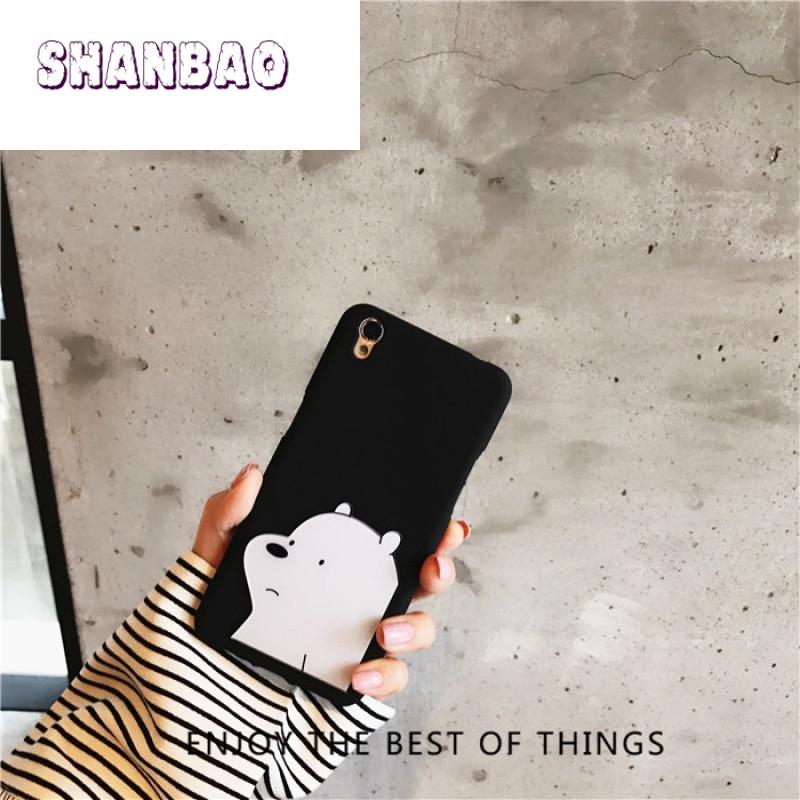 shanbao情侣可爱小熊oppon3手机壳n1mini/n5117超薄全包n1软壳保护套