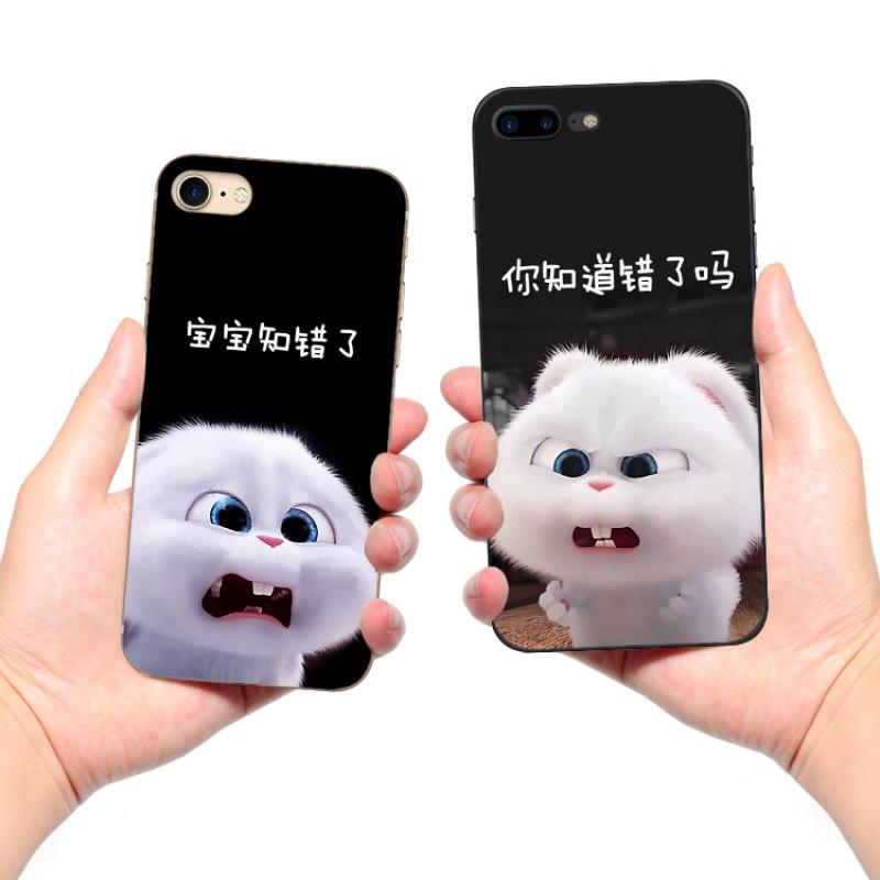 2017款iphone76splus苹果5se5c4s手机壳软硅胶爱宠大机密兔子情 7plus
