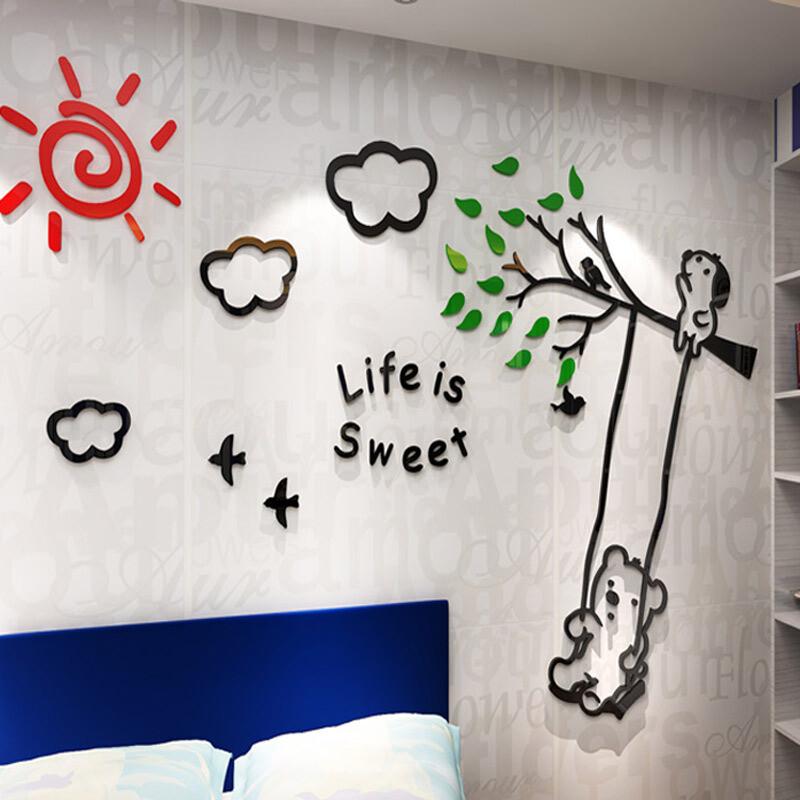 娜芸3d立体墙贴画亚克力墙贴儿童房幼儿园创意装饰画卧室床头装饰画