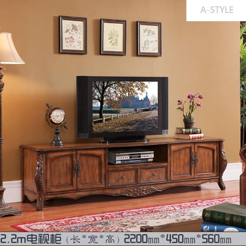 a-style美式乡村实木电视机柜欧式客厅整装矮柜茶几组合北欧卧室复古