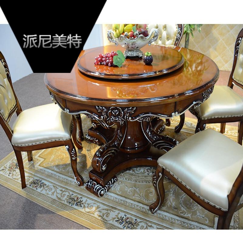 派尼美特欧式圆形餐桌椅组合实木美式餐桌橡木圆桌.