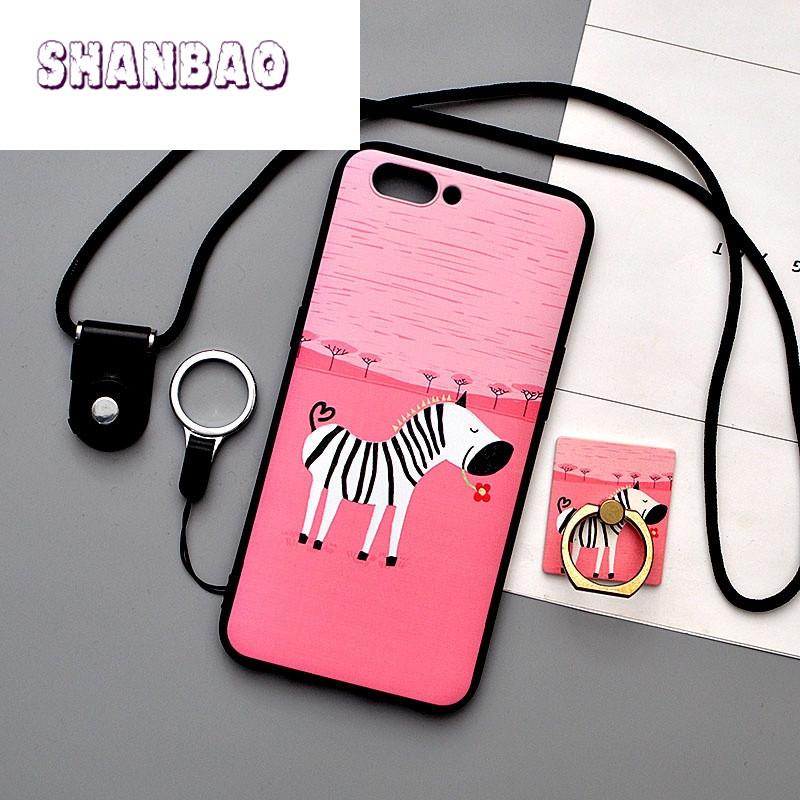 shanbaooppor11手机壳r11手机套保护套挂绳支架卡通硅胶软壳防摔男女
