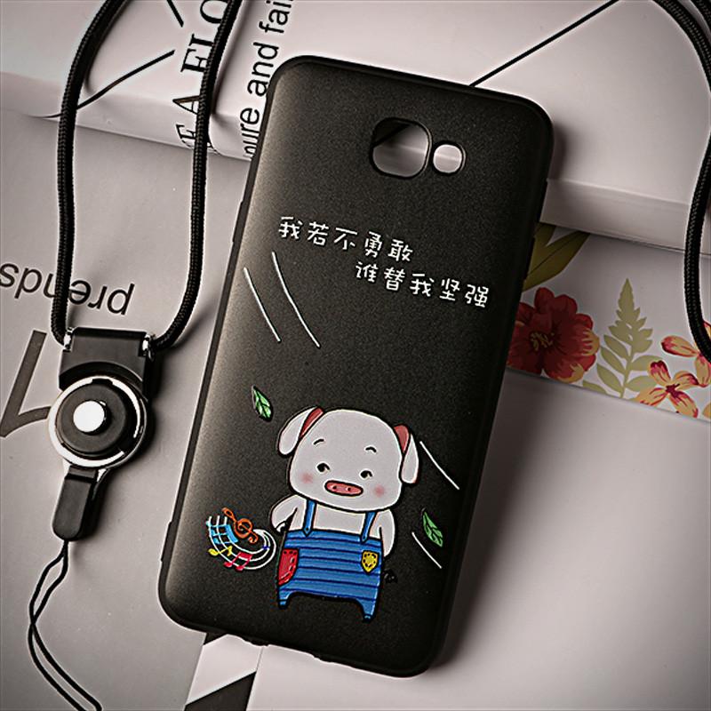 【林斯埃图系列】三星on52016版手机壳软sm-g5700保护