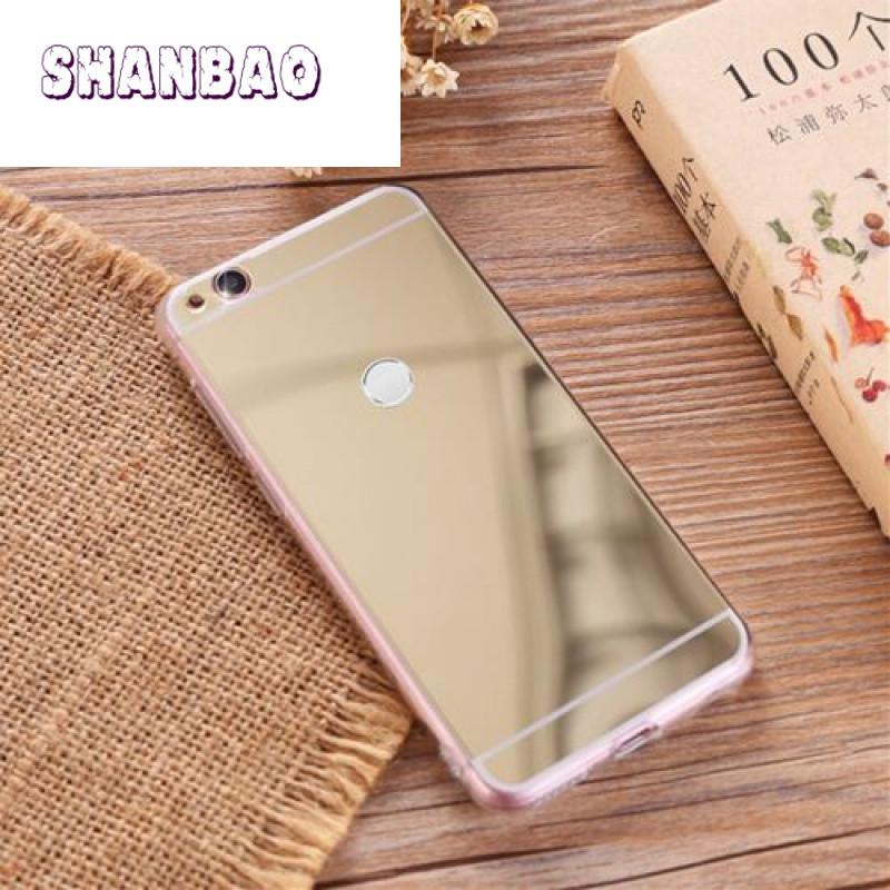 SHANBAO小米红米4X手机壳MAE136保护套R