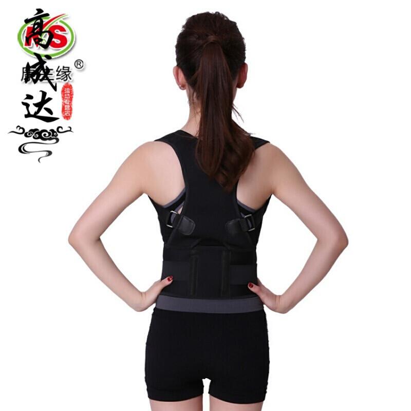 康复健身训练运动户外护具驼背矫正迷彩矫正带胸腰椎矫形器背部姿势