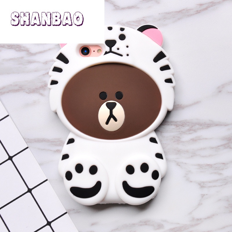 shanbao韩国可爱小熊iphone7手机壳硅胶女款苹果6s卡通超萌6plus全包