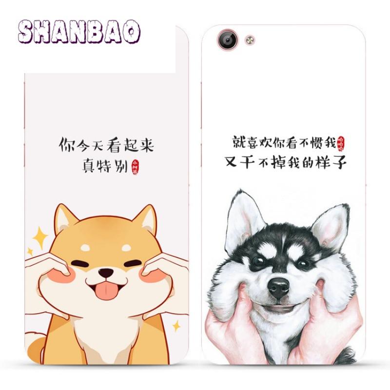 shanbao可爱狗狗柯基二哈vivoy66/67/53x5max/pro手机壳个性恶搞 vivo