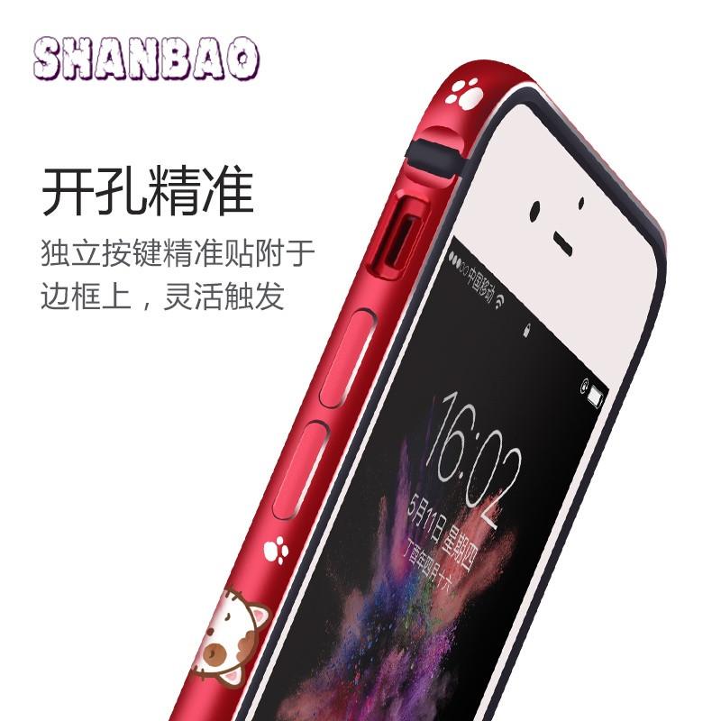 iphone7plus金属边框创意防摔超薄卡通可爱女款 躲猫猫中国红【ip7】
