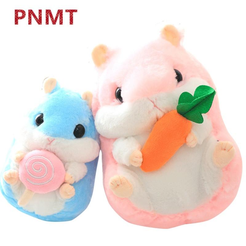 pnmt可爱胖小仓鼠公仔毛绒玩具创意抱枕老鼠玩偶情侣布娃娃女生送女友
