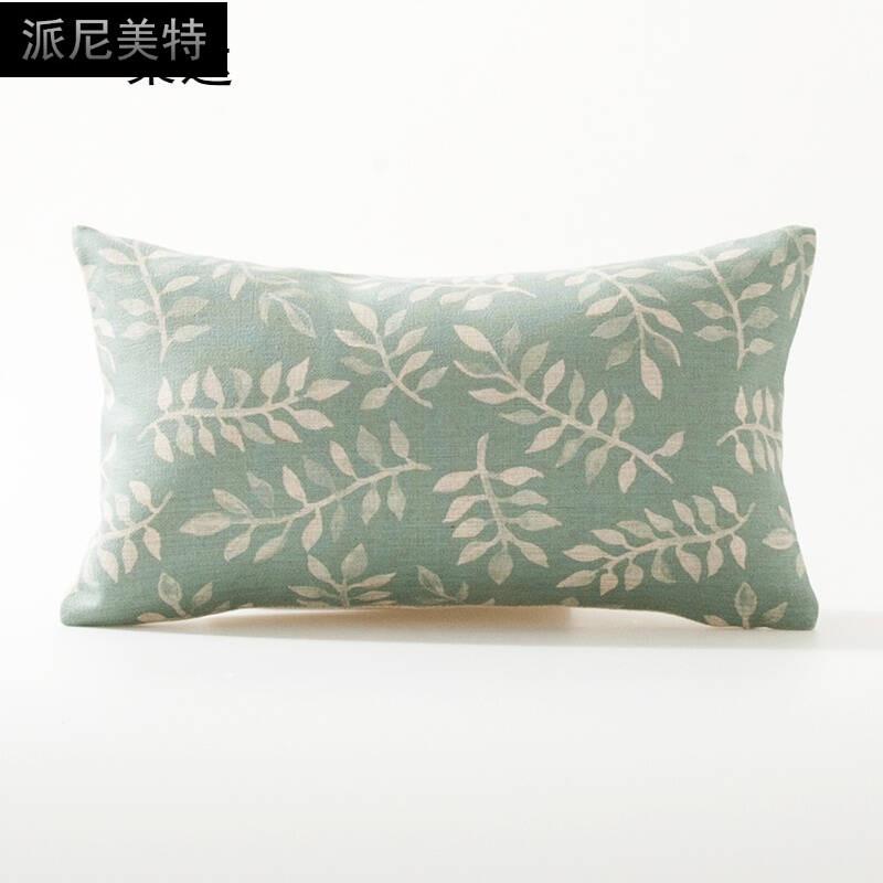 pnmt美式抱枕靠垫棉麻水彩ins花纹抽象几何叶子设计飘窗靠枕汽车靠背