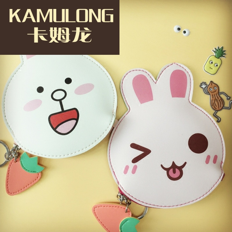 kamulong韩国卡通童趣原宿可爱小熊本小兔零钱包百搭创意小包手拿包