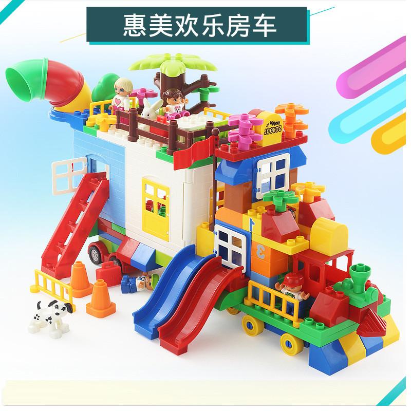 惠美兼容乐高积木大颗粒男孩子儿童玩具1-3-5-6周岁女孩益智拼搭hm650