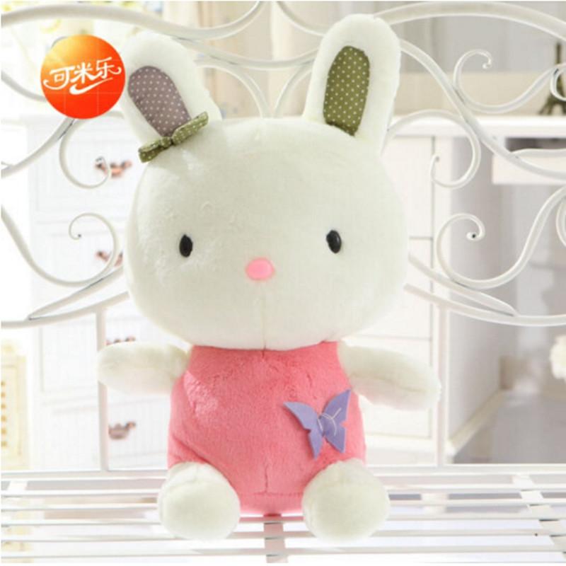中天乐可爱宝贝兔咪兔趴趴兔子毛绒玩具公仔女友生日情人节日礼物