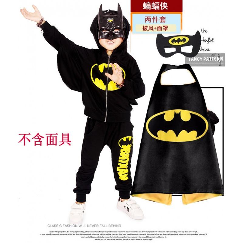 万圣节儿童cosplay服装蝙蝠侠套装宝宝化妆舞会舞台表演披风眼罩 110