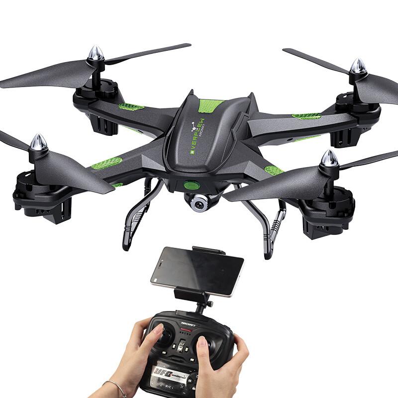 遥控飞机大型耐摔航拍飞行器可充电四轴无人机高清航拍儿童男孩遥控