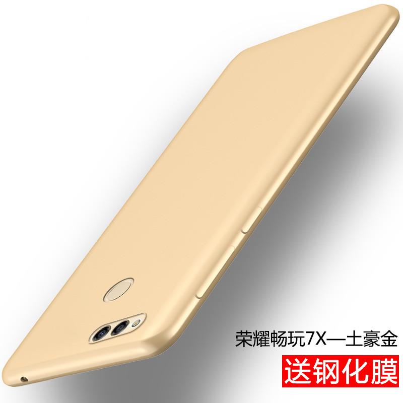 华为荣耀畅玩7x手机壳 5.93英寸保护壳 软壳 荣