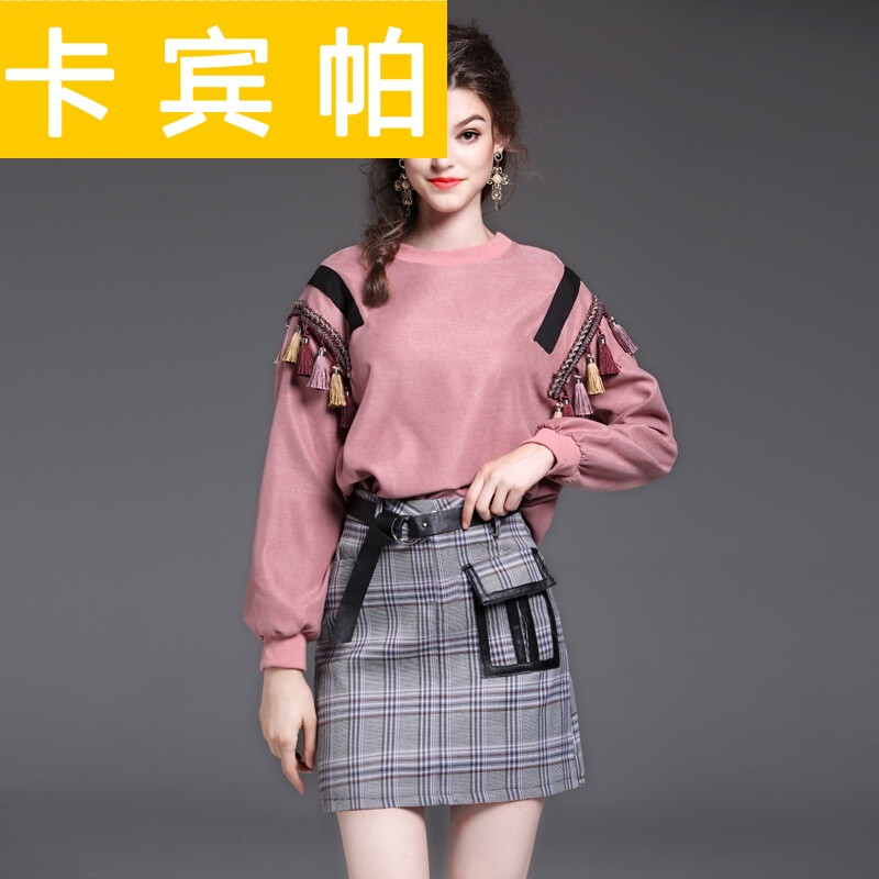 2017秋长袖卫衣两件套连衣裙女小清新格子包臀修身短裙套装粉色_1 s图片
