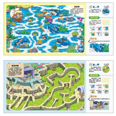 玩转大迷宫大冒险 3-6岁低幼儿童视觉游戏书 迷宫/拼图/找不同 幼儿园