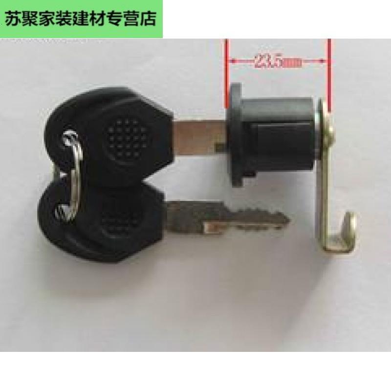电动车尾箱锁后备箱锁踏板车后尾箱锁摩托车后备箱锁后尾箱锁锁芯_5