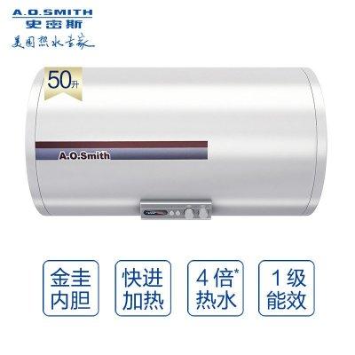 A.O.SMITH A.O.史密斯 CEWH-50P5 电热水器 50L