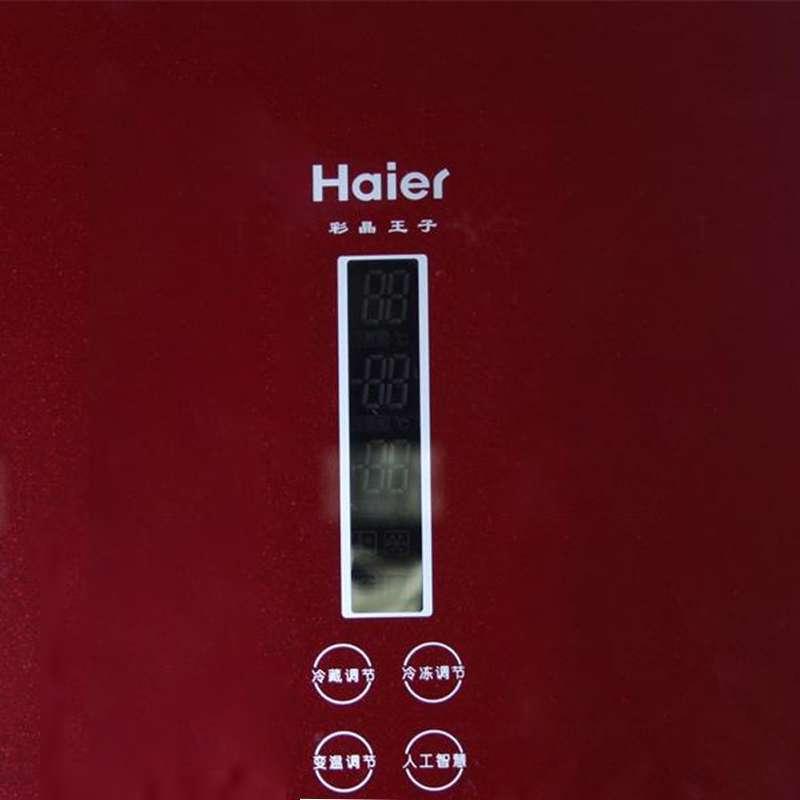 海尔冰箱bcd-226sdcz