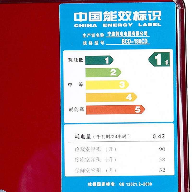 韩电冰箱bcd-180cd锦绣红(jdxx)
