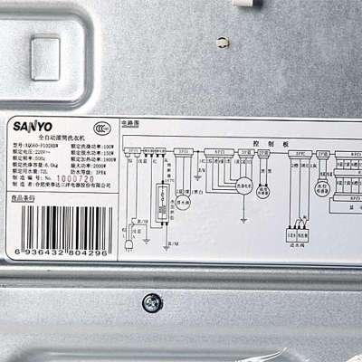 三洋滚筒洗衣机结构图