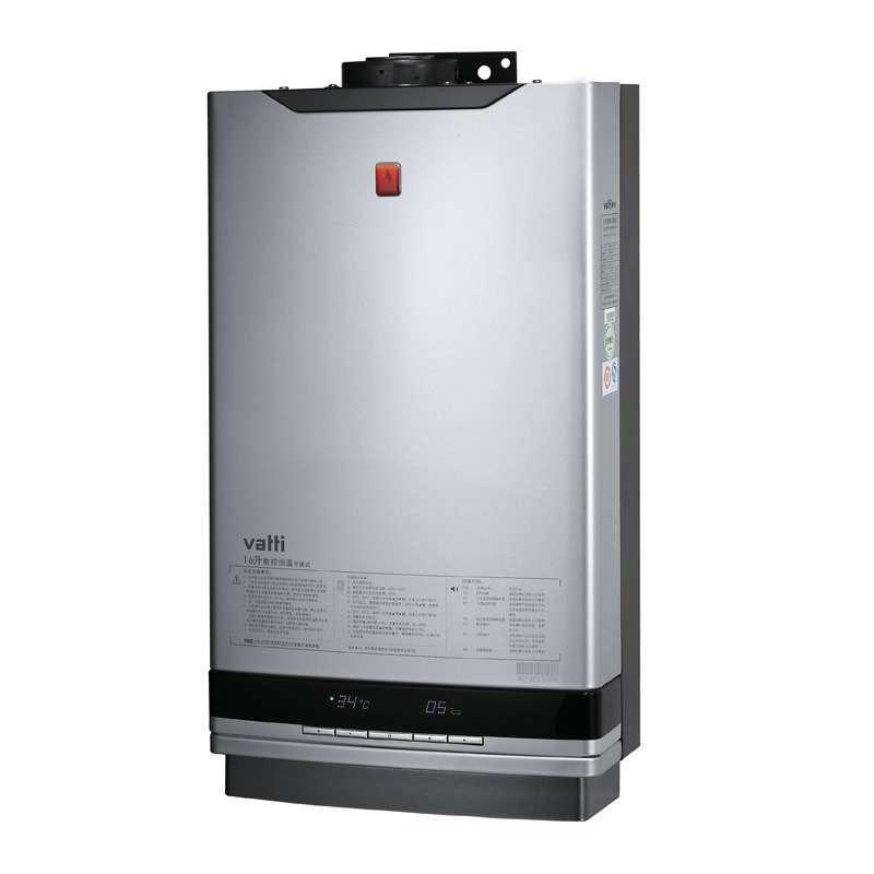 华帝燃气热水器jsg31-g16h2w