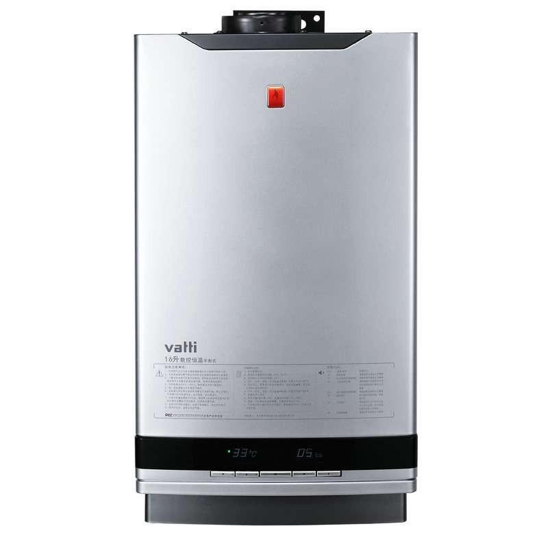华帝燃气热水器jsq31-q16h2w图片