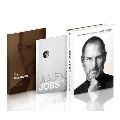 《史蒂夫•乔布斯传》纪念版(含画册、记事本、纪念卡)