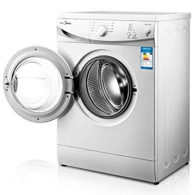 美的洗衣机mg53-z8031