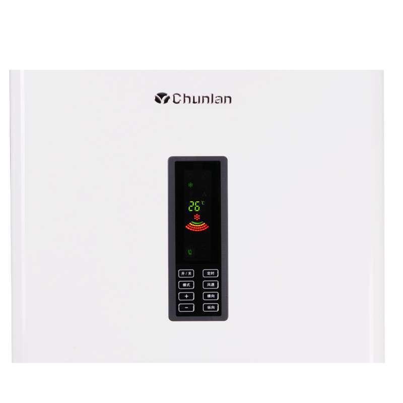 春兰(chunlan)kfr-50lw/vf3d-e22匹立柜式冷暖定速空调