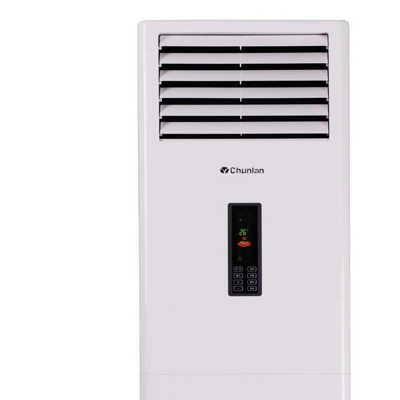 春兰(chunlan) kfr-50lw/vf3d-e2 2匹 立柜式冷暖定速