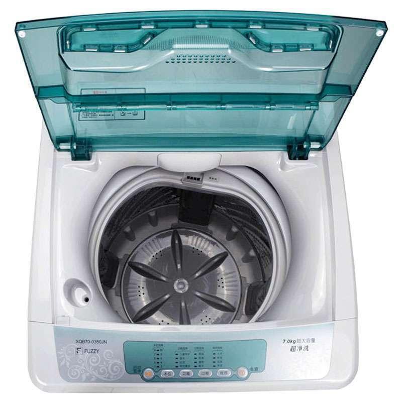 海信洗衣机xqb70-0350jn【报价