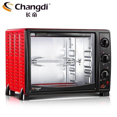 长帝changdi CKF-25B 30升全温电烤箱 ¥299