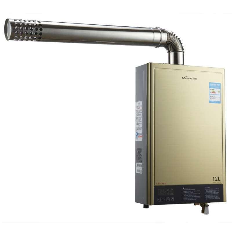万和燃气热水器jsq24-12et26