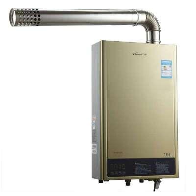 万和燃气热水器jsq18-10ev26图片