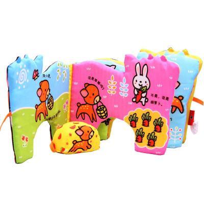 妈妈布书 妈妈宝宝系列 大鹿和小鹿 (商品编号:102965540)